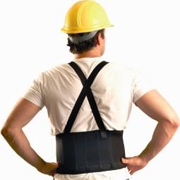 Back Support Belt hátpánt - Szabadulj meg a derék-és hátfájástól!